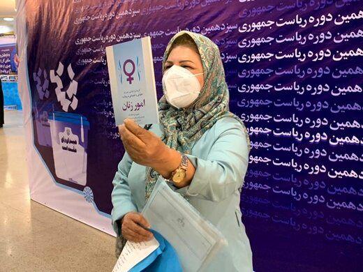سومین کاندیدای زن انتخابات را بشناسید +عکس