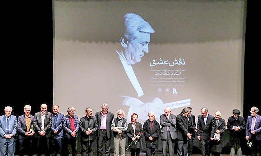 مراسم تجلیل از هوشنگ ظریف در غیاب استاد پیشکسوت