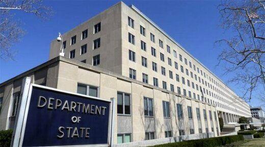 اولین دستور وزارت خارجه آمریکا به عربستان