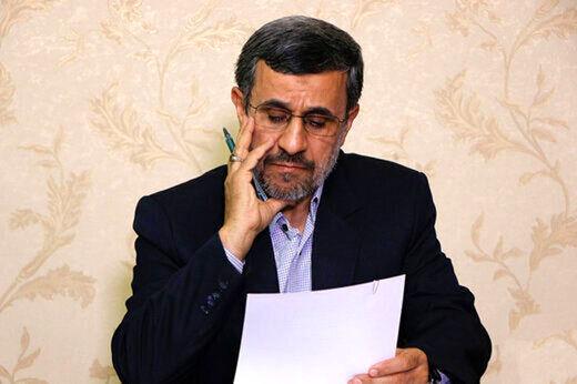 پیام تسلیت احمدی نژاد به سیدحسن خمینی
