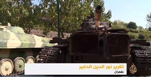 گزارش الجزیره از پایان تحریم تسلیحاتی ایران