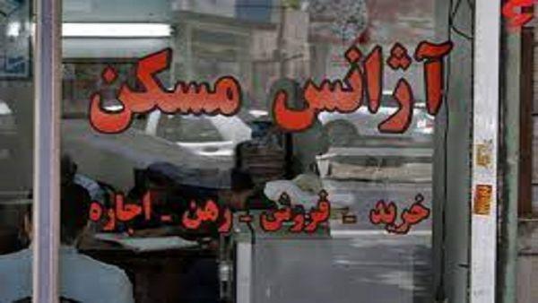 نرخ رهن و اجاره آپارتمان در منطقه آجودانیه تهران