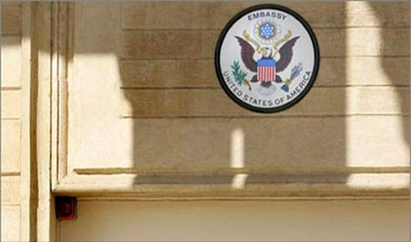 هشدار جدی سفارت آمریکا به دولت عراق