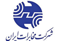 معرفی سارقان آیپیهای تلگرام به مراجع قضایی