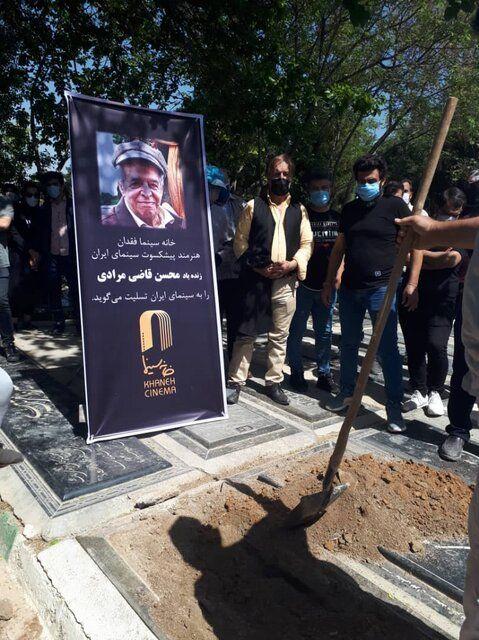 محسن قاضیمرادی، در قطعه هنرمندان به خاک سپرده شد/ عکس