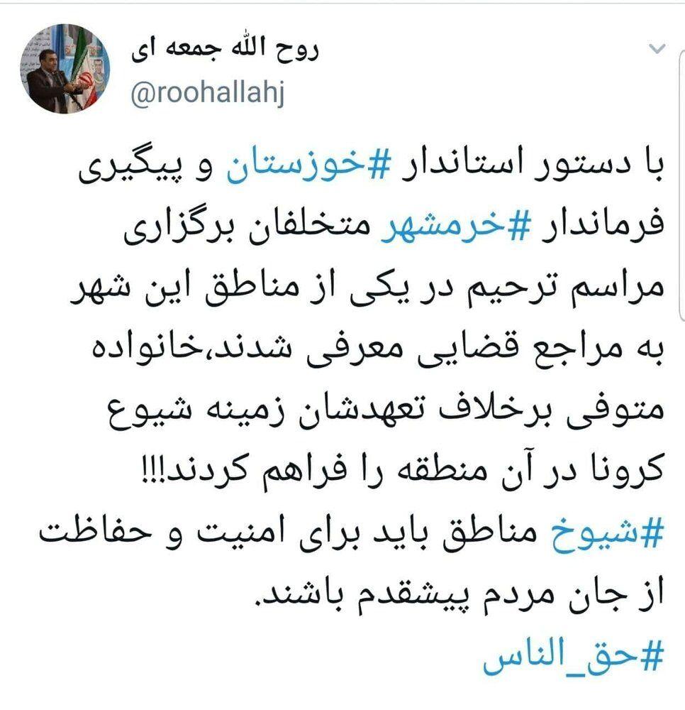 ورود دولت و قوه قضاییه به ماجرای برگزاری مراسم ترحیم در خوزستان /شیوخ مناطق پیشقدم باشند