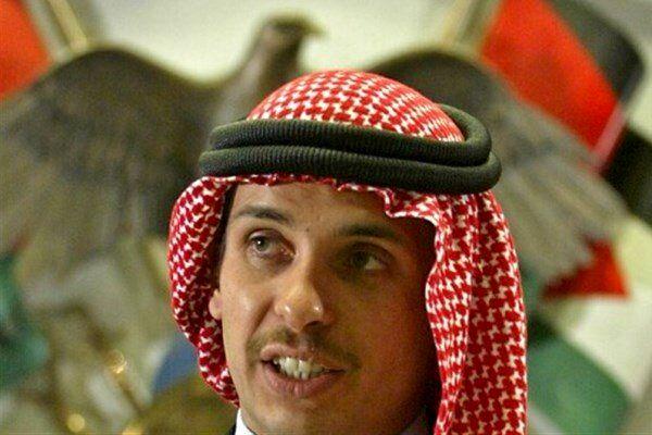 پادشاه اردن رسیدگی به پرونده «شاهزاده حمزه» را به عموی خود سپرد