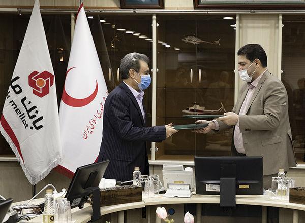 انعقاد تفاهمنامه همکاری میان بانک ملت و جمعیت هلال احمر ایران