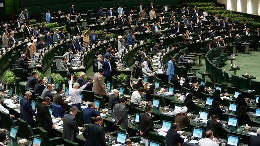 ماجرای سفر ۱۵ نماینده مجلس به اتفاق خانواده از جیب شهرداری