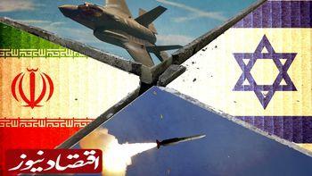 ایران و اسرائیل وارد جنگ نظامی می شوند؟
