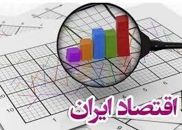 هشدار اتاق ایران در خصوص شعارهای پوپولیستی/لازمه بهبود معیشت چیست؟