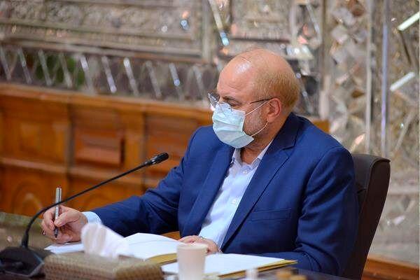 ابلاغ قانون الزام دولت به پرداخت یارانه کالاهای اساسی از سوی رئیس مجلس