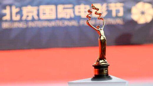 زمان برگزاری جشنواره پکن مشخص شد