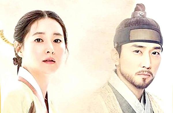 بازگشت «یانگوم» به تلویزیون با یک سریال جدید
