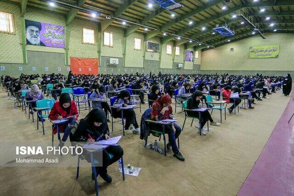 خبر نماینده مجلس درباره بررسی تعویق آزمون استخدامی از سوی کمیسیون اصل 90