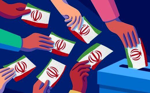 نماینده منتقد قالیباف کاندیدای ریاست جمهوری شد