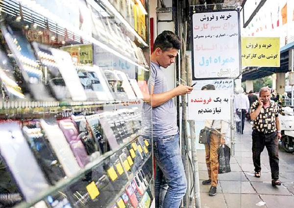 بازار موبایل در انتظار تعیین تکلیف نرخ ارز