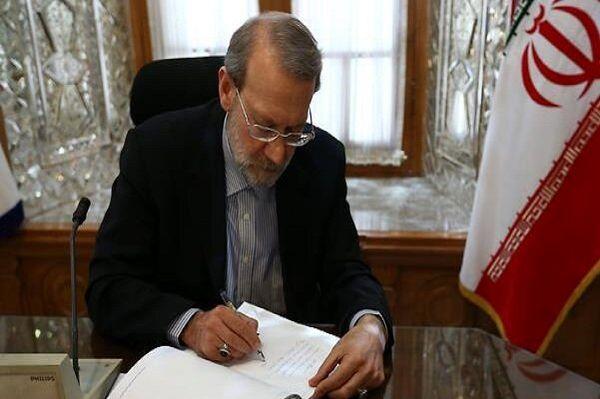 پیام تسلیت لاریجانی درپی درگذشت مهرداد میناوند