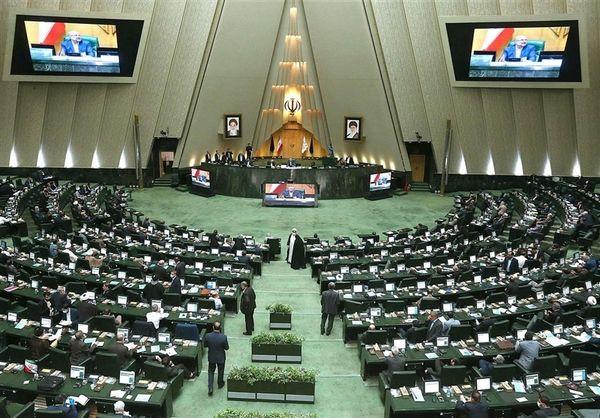 بررسی یک تحقیق و تفحص در دستور کار مجلس