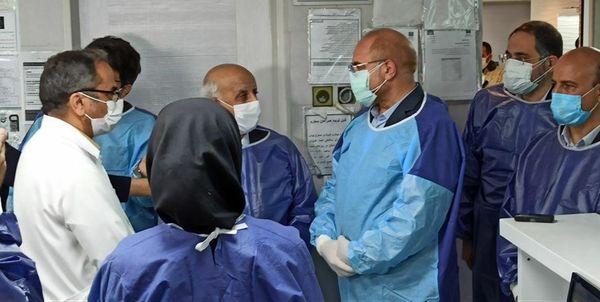 حضور سرزده قالیباف در ICU کرونا بیمارستان امام خمینی تهران