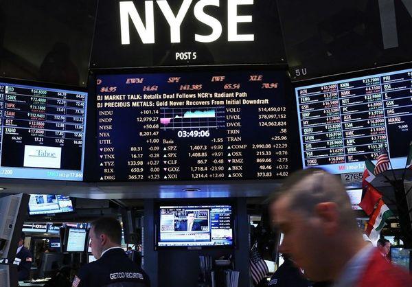 واکنش پکن به اخراج ۳ شرکت چینی از بورس نیویورک