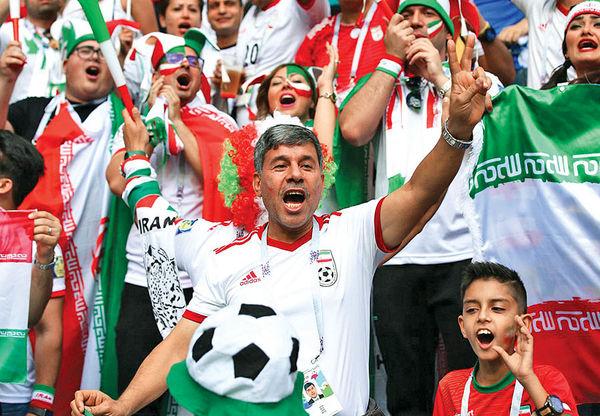 15 هزار ایرانی در استادیوم