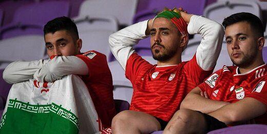 کارشکنی اماراتیها علیه تماشاگران ایرانی