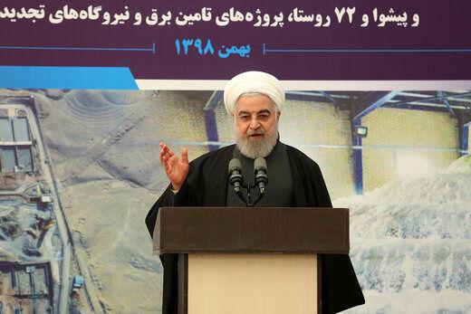روحانی: ترامپ سال۹۷ به رهبران اروپا گفته بود، 3 ماه دیگر جمهوری اسلامی تمام میشود/باید از توهمات کودکانه فاصله بگیریم/ پای صندوق رأی بیایید