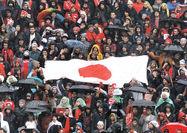 پرچم ژاپن نماد تفرقه!