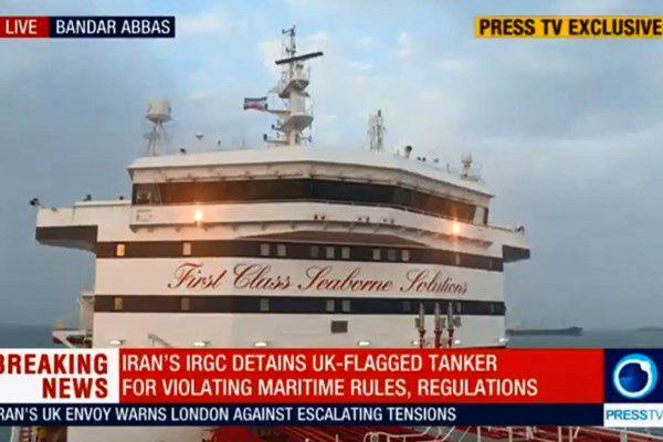 پرچم ایران بر فراز کشتی انگلیسی