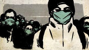 کرونا در ایران یک روز سیاه دیگر را ثبت کرد