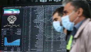 ورود پول حقیقی به بورس پس از 3 روز