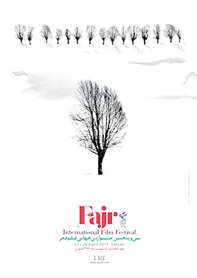 «برف» کیارستمی بر پوستر جشنواره جهانی فیلم فجر نشست