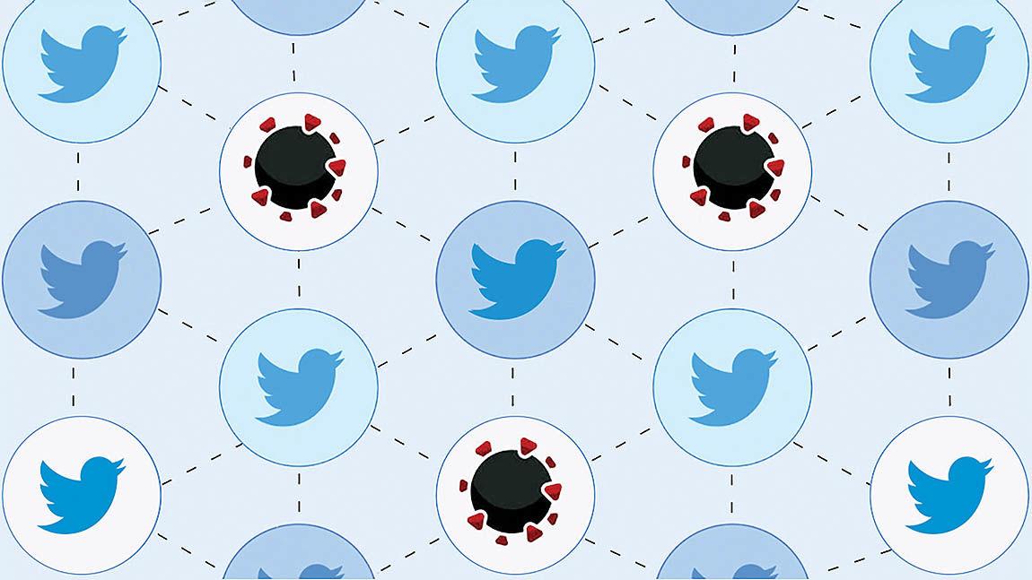 «توییتر» دیگر آن توییتر سابق نخواهد بود!