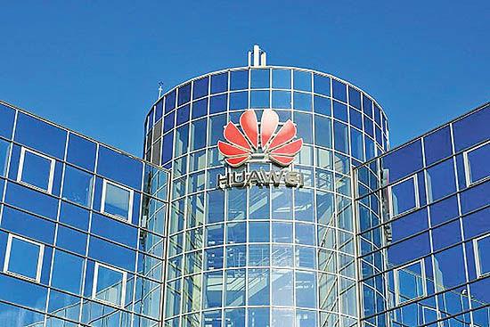 انگلیس همکاری با هوآوی  را برای توسعه 5G متوقف کرد