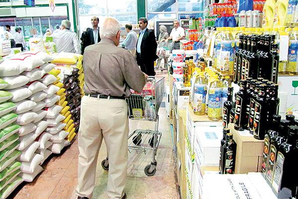 کاهش شیب تورم کالاهای اساسی