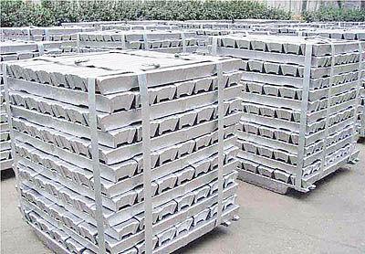 افزایش 163 درصدی تولید آلومینیوم در المهدی