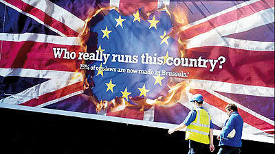 جدایی انگلیس از اروپاییها؟