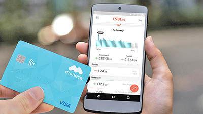 اپلیکیشن جدید برای عملیات بانکی ویژه مهاجران