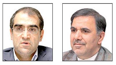 اعتراض دو وزیر به صداوسیما