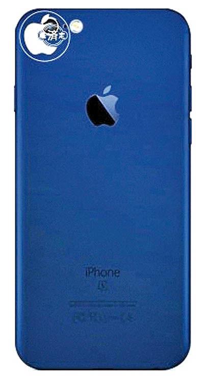 رنگ آبی تیره در آیفون 7 جایگزین رنگ خاکستری میشود