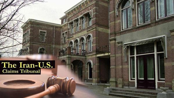 موظف شدن آمریکا به استرداد اموال صداوسیما