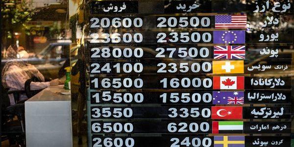 پیش بینی قیمت دلار در بازار سکه