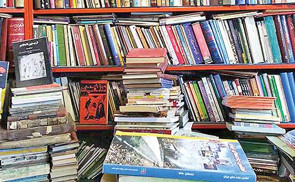 ایدههای حمایت از کتابفروشیها