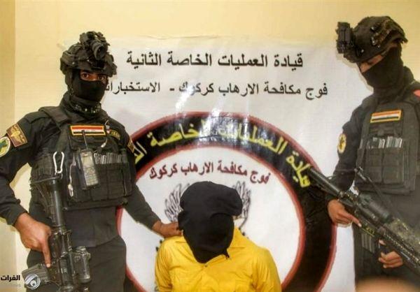 9 تروریست داعشی در سلیمانیه عراق دستگیر شدند