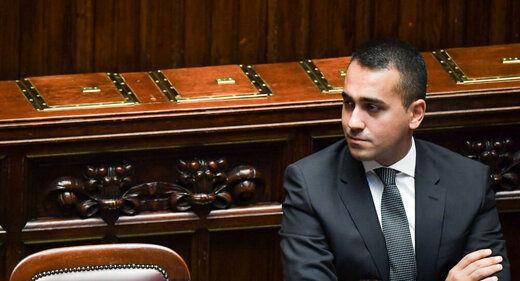 ایتالیا: به دنبال احیای برجام با شرکای اروپایی هستیم