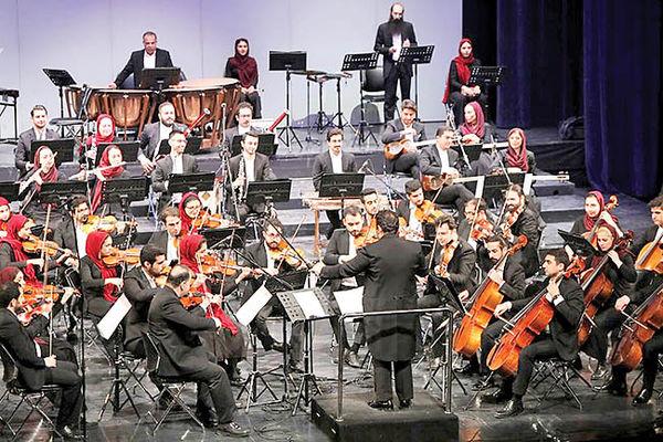 اجرای موسیقی فیلمهای علی حاتمی توسط ارکستر ملی