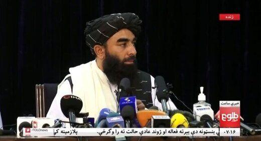 طالبان سرپرست جدید بانک افغانستان را معرفی کرد