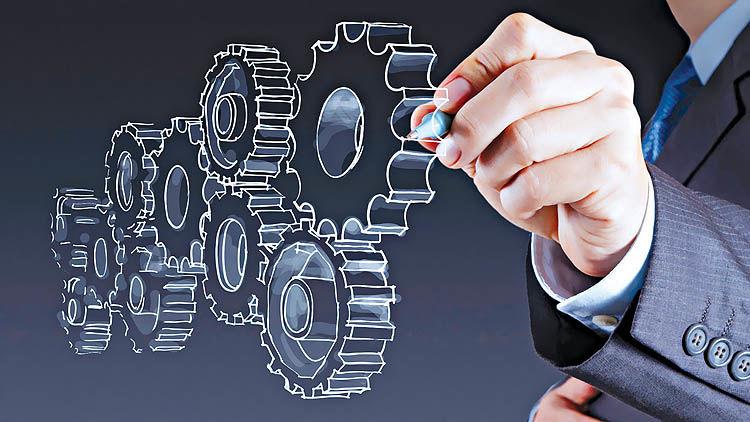 نقش و جایگاه صنایع کوچک در رشد و توسعه اقتصادی کشور