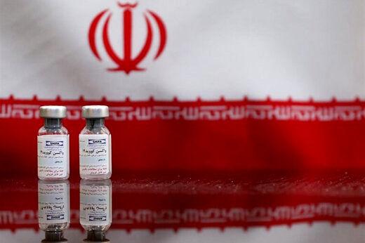 کدام کشورها متقاضی خرید واکسن ایرانی هستند؟